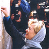 USA Senator Hillary Clinton, the Western Wall, Jerusalem