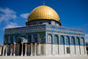 The Dome of The Rock in Al-Aqsa Mosque compound, Temple Mount. Jerusalem, Israel. 2 June 2011.