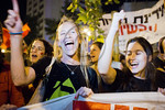 Young women protest for  social justice. Jerusalem, Israel. 30/07/2011.