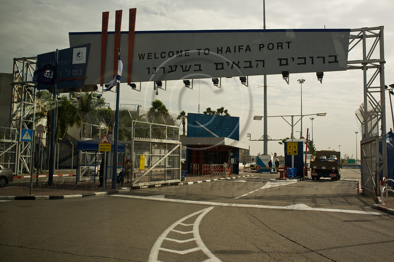 Entrance to the Port of Haifa positioning itself as the main gateway to the State of Israel and as the main port for maritime trade in the Eastern Mediterranean as passenger and cargo traffic surges. Haifa, Israel. 13th November 2011.