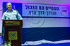 Police Commissioner Yohanan Danino addresses police officers in a festive ceremony awarding ranks to senior officers stressing his policy to strengthen 'core police functions' and reinforce the 'front line'. Jerusalem, Israel. 30th January 2012.