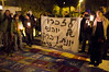 "Housing activists carry a sign reading ""In memory of Yohanes Berko who died in the street"" as they plan to march from PM Netanyahu's private apartment to the official PM's residence. Jerusalem, Israel. 4th February 2012."