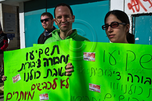 Environmentalists protest against Road 16, planned to tunnel beneath the Jerusalem Forest causing, in their view, irreparable damage and 1.5 billion NIS waste of public funding, as governmental committee meets to discuss plans. Jerusalem, Israel. 28-Feb-2012.