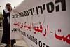 Sheik Sayach Al-Turi, of the unrecognized Bedouin village of Al-Arakib in the Negev, holds a banner calling on the KKL-JNF's to clear its hands from Al-Arakib. Jerusalem, Israel. 29-Apr-2012.