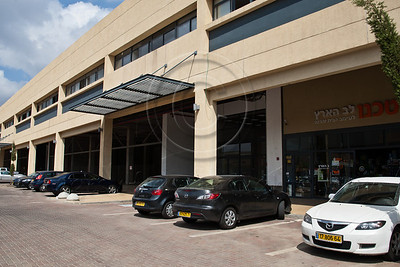Lev-HaArez industrial zone opens on Arab owned and leased land of Kfar Qassem, by Jewish entrepreneur and with government funding, providing employment and development for both Israeli Arabs and Jews. Kfar Qassem, Israel. 13-May-2012.