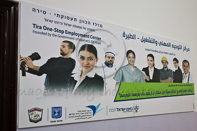 One Stop Employment Center opens in January developed by JDC-Israel, the Authority for Economic Development in the Arab Sector, PM's Office and the Ministry of Industry and Trade, focusing on Israeli Arab employment. Tira, Israel. 13-May-2012.