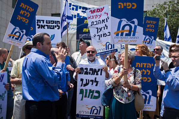 "Protesters outside the offices of Rabbi Shlomo Amar, Sephardic Chief Rabbi, carry sign reading ""There's more than one way to being Jewish"", ""Secular Rabbis"", ""Free Jews"", and ""Love your neighbor as yourself"". Jerusalem, Israel. 26-June-2012."
