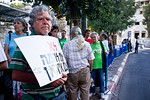 Some fifty demonstrators outside the Prime Minister?s official residence call on PM Benjamin Netanyahu and Defense Minister Ehud Barak to drop intentions of military strike on Iranian nucl ...