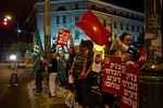 Less than two dozen protest at Paris Square and march to the Prime Minister?s residence calling on PM Benjamin Netanyahu and Defense Minister Ehud Barak to drop intentions of a military st ...