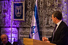 Bulgarian President Rosen Plevneliev delivers a speech in honor of Israeli President Shimon Peres, his host at a state dinner, as the two exchange glances. Jerusalem, Israel. 22 October 2012.<br /> <br /> President Shimon Peres hosts a state dinner in honor of Bulgarian President Rosen Plevneliev. The presidents deliver speeches to guests including senior political figures, diplomats and individuals from the economic, academic and cultural spheres.