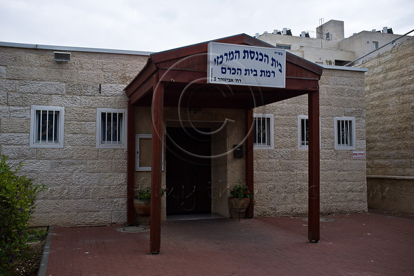 At the Ramat Bet-Hakerem Central Synagogue in Jerusalem men are welcome to enter through the well cared for, main entrance, whereas women are directed to an obscure rear entrance with a small sign at the right edge of the building. Jerusalem, Israel. 27-Nov-2012.<br /> <br /> Discrimination against women in orthodox Jewish institutions remains common practice in Israel. Synagogues regularly allocate separate entrances and smaller, obscure, worship sections for women.