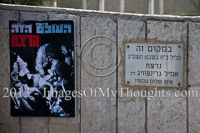"A plaque marks the location of the murder of peace activist Emil Grunzweig alongside an enlarged cover of the February 1983 edition of Haolam Haze Magazine reporting the event. Jerusalem, Israel. 10-Feb-2013.  ""Peace Now"" leads a 30-year commemoration ceremony for activist Emil Grunzweig, murdered in 1983 by a grenade thrown by right-wing activist Yona Avrushmi at demonstrators calling for the resignation of Defense Minister Ariel Sharon."