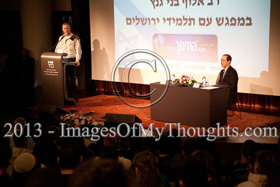 "IDF Chief of Staff Benni Gantz speaks at the opening session of Jerusalem Municipality's ""Week of Education"" addressing an audience of students from sixteen Jerusalem high schools. Jerusalem, Israel. 17-Feb-2013.  Jerusalem Mayor Nir Barkat hosts IDF Chief of Staff Benni Gantz for a meeting with high school students, soon to face military draft, in the opening session of municipal ""Week of Education"" at the Israel Museum."