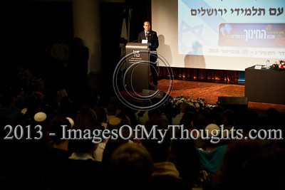 "Jerusalem Mayor Nir Barkat opens the municipal ""Week of Education"" at the Israel Museum addressing an audience of students from sixteen Jerusalem high schools. Jerusalem, Israel. 17-Feb-2013.  Jerusalem Mayor Nir Barkat hosts IDF Chief of Staff Benni Gantz for a meeting with high school students, soon to face military draft, in the opening session of municipal ""Week of Education"" at the Israel Museum."