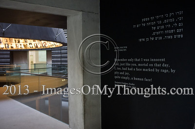 The entrance to the Hall of Names at the Yad Vashem Holocaust Museum. The Hall of Names serves to preserve the names of millions of Jewish victims of the Holocaust. Jerusalem, Israel. 26-Feb-2013.  The Minister of External Affairs of Sri Lanka, Prof. G.L. Peiris, visits Yad Vashem Holocaust Museum. The Minister toured the museum, participated in a memorial ceremony and signed the museum guest book.