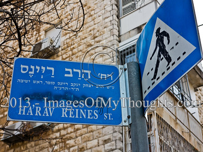Anti-Arab racism evident on Kiryat Moshe street signs