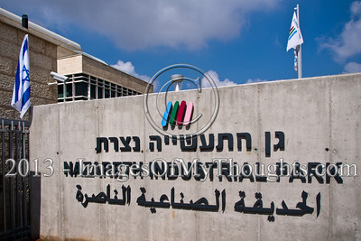 Pres. Peres inaugurates the joint Jewish-Arab Nazareth Industrial Park