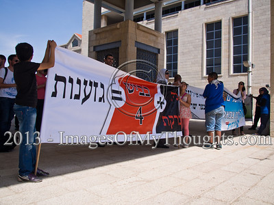 Jerusalem's Beit-Safafa residents protest Road 4 construction