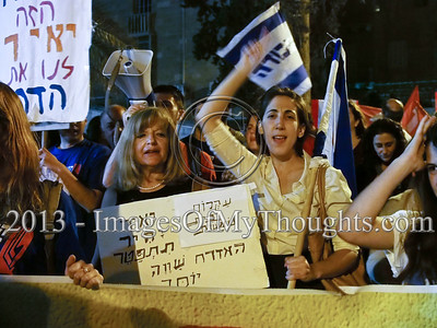 Jerusalem joins nationwide wave of social protest