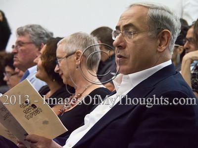 PM Netanyahu Attends Son's High School Graduation