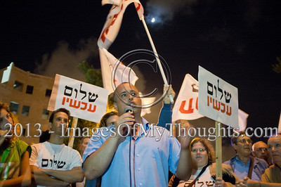 Israelis Rally for Peace in Jerusalem
