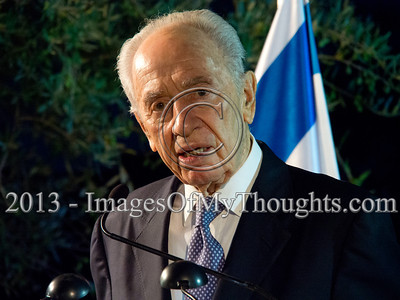 Peres Hosts Ramadan Iftar Dinner at Jerusalem Presidents' Residence