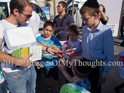 Beach Party Protests Jerusalem's Public Transportation