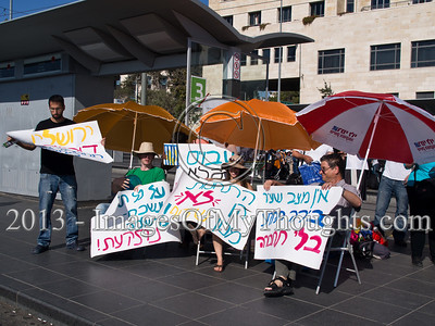 Beach Party Protests Jerusalem's Public Transportation