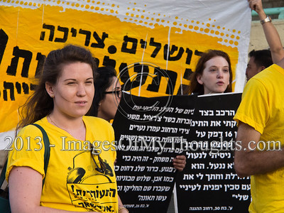 Jewish Marchers Protest Arab Violence in Jerusalem
