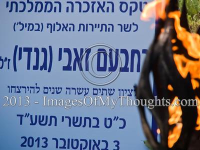 State Memorial Ceremony Honors 'Gandhi' in Jerusalem
