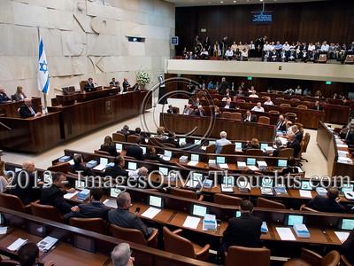 Knesset Session Commemorates Assassinated Yitzhak Rabin