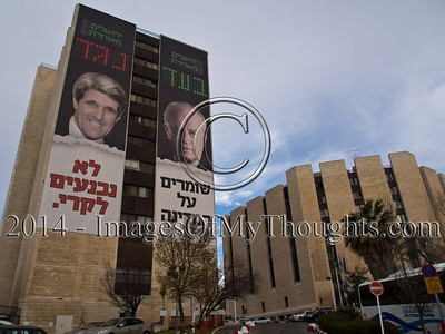 Huge Anti-Kerry Banner in Jerusalem