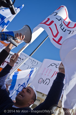 Arad Residents Demonstrate at PM's Office for Tax Benefits