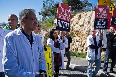 Jerusalem Hadassah Employees Demonstrate at PM's Office