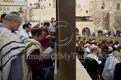 Jews Celebrate Month of Adar II at the Western Wall
