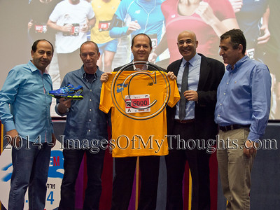 Jerusalem 2014 International Marathon Announcement