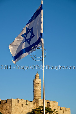 Jerusalem Zumba Marathon