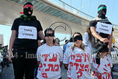 Protesters Call for Revenge in Jerusalem