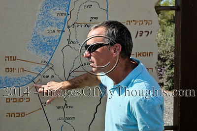 Israel: Shaar HaNegev - Gaza Strip Border