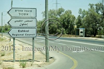 Israel: Life On The Gaza Border
