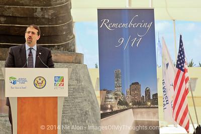 Jerusalem: 9/11 Memorial Ceremony