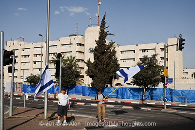 Protesting Declining Security in Jerusalem