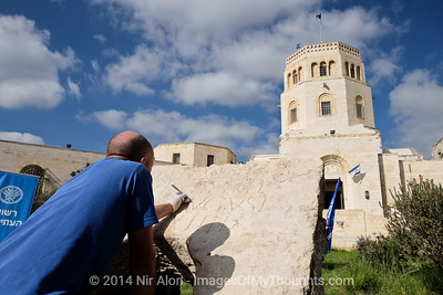 """""""Extraordinary"""" Archaeological Discovery Uncovered in Jerusalem"""