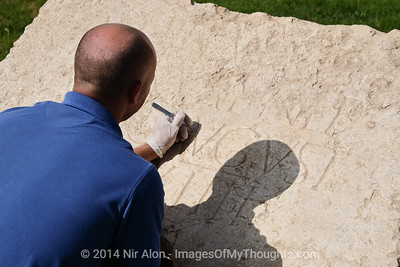 """Extraordinary"" Archaeological Discovery Uncovered in Jerusalem"