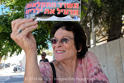Israel: Protesting PA Originating Air Pollution