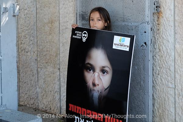 Israel: Protesting PA Originating Air Pollution