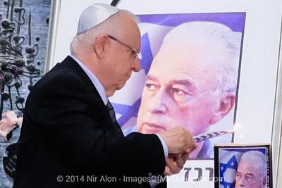 Israel: Yitzhak Rabin Memorial 2014