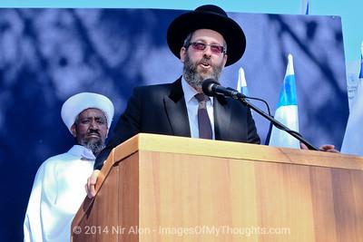 Sigd 2014 Celebration in Jerusalem