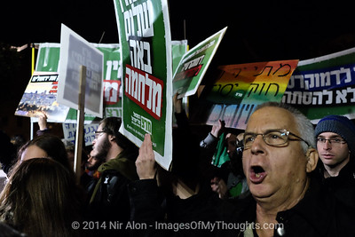 'Jewish State Bill' Demonstration in Jerusalem