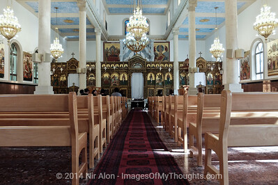 Israel: Religious Tolerance in Haifa